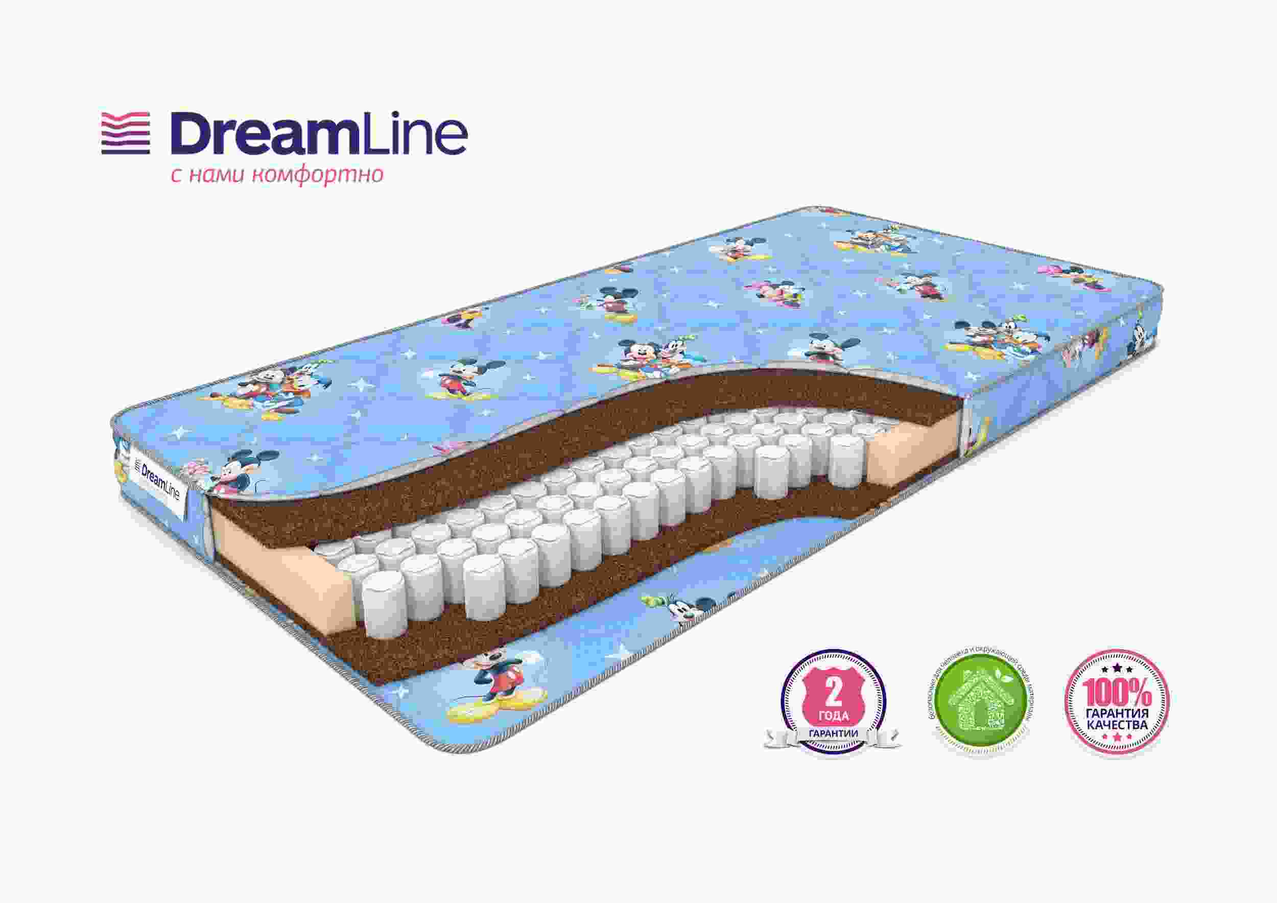 Dreamline Baby Dream TFK