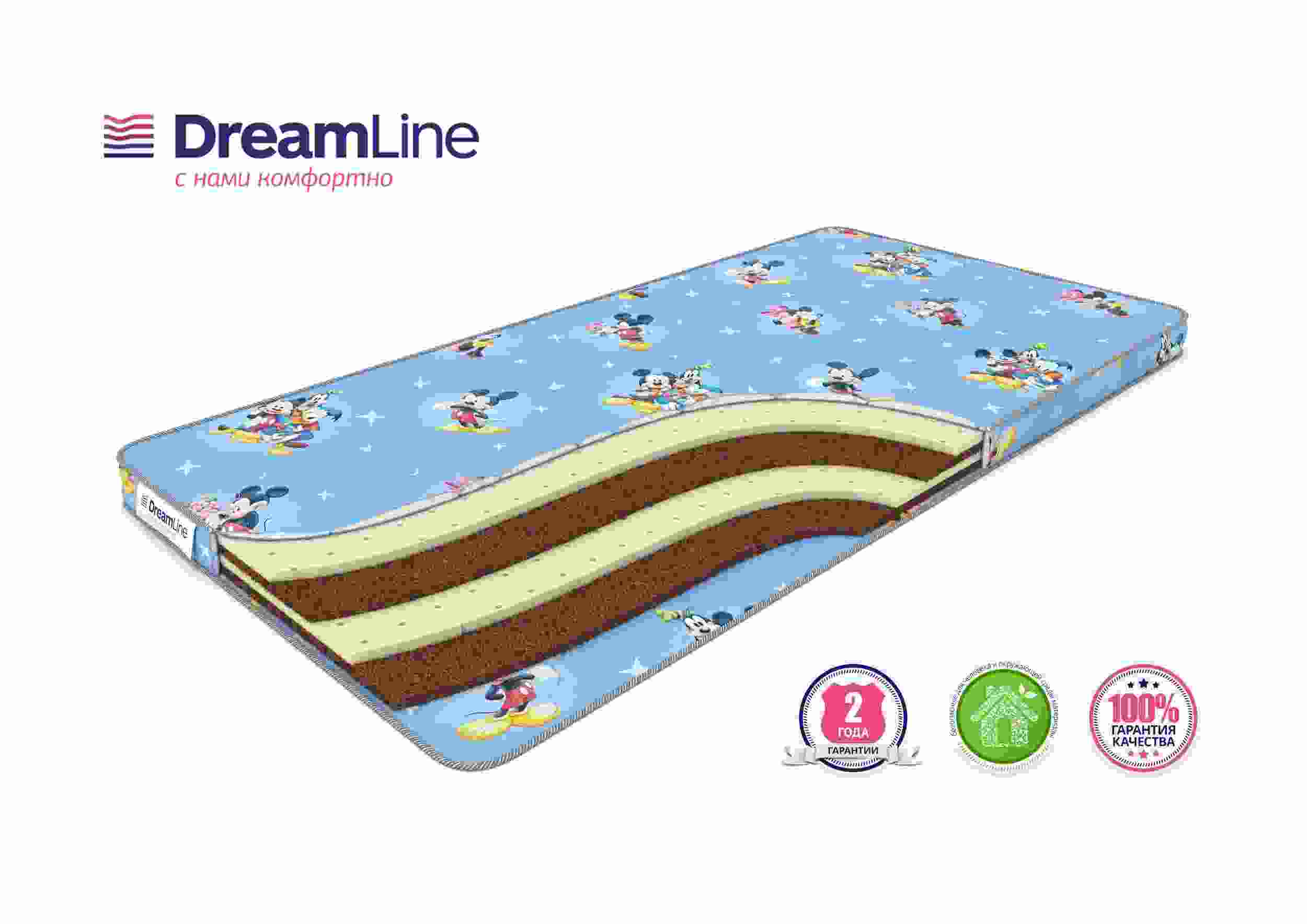Dreamline Baby Mix Slim